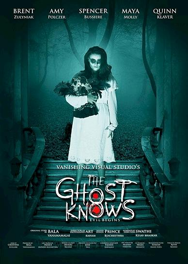 The Ghost Knows (2017) cvr
