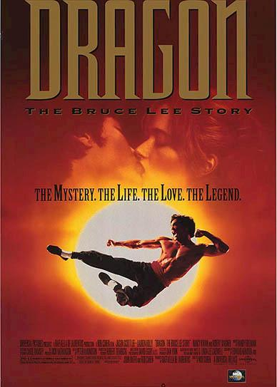 DragonThe-Bruce-Lee-Story-(1993)-cover