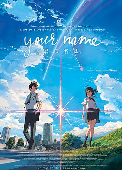 Your-Name-(2016)-cover