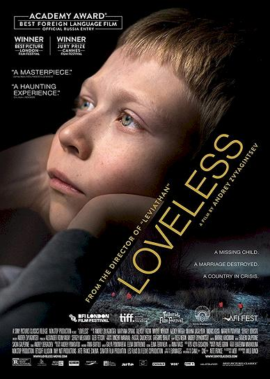 Loveless (2017) cover