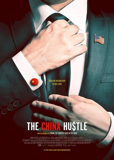 The China Hustle (2017) Cover