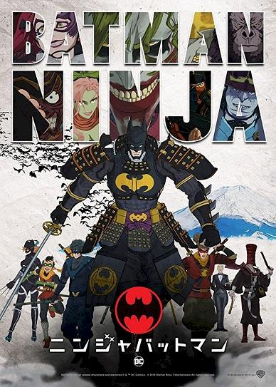 Batman Ninja (2018) Cover