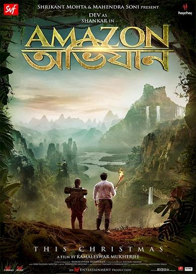 Amazon Obhijaan (2017) Cover