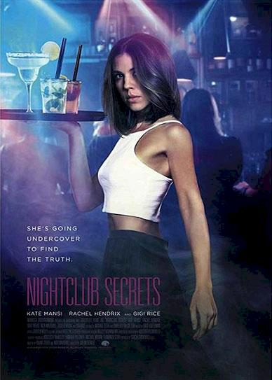 Nightclub Secrets (2018) Cover