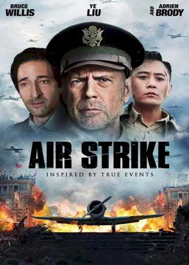 Air Strike (2018) Cover