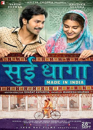 Sui Dhaaga Made In India (2018) Cover