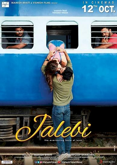 Jalebi (2018) Cover