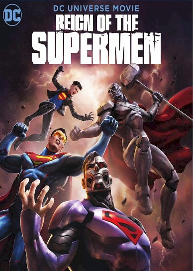 Reign of the Supermen (2019) Cover