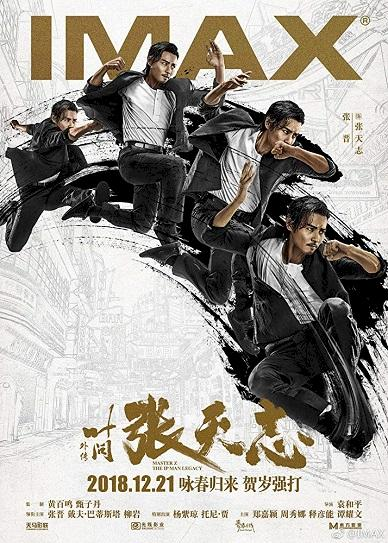 Master Z: Ip Man Legacy Cover