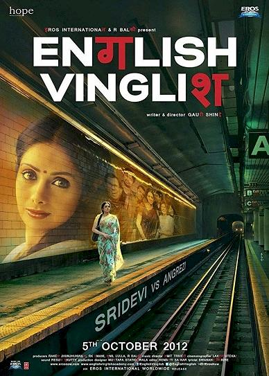 English Vinglish Cover
