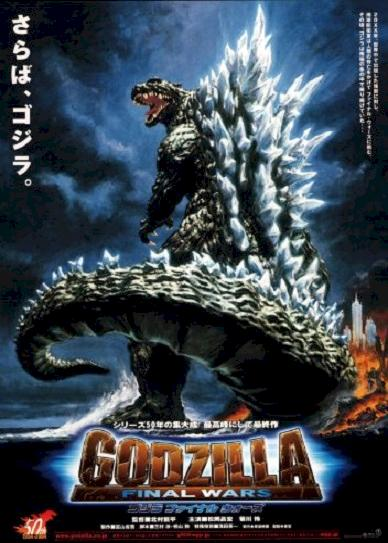 Godzilla: Final Wars Cover