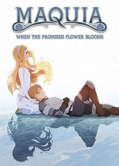 Maquia: When the Promised Flower Blooms Cover