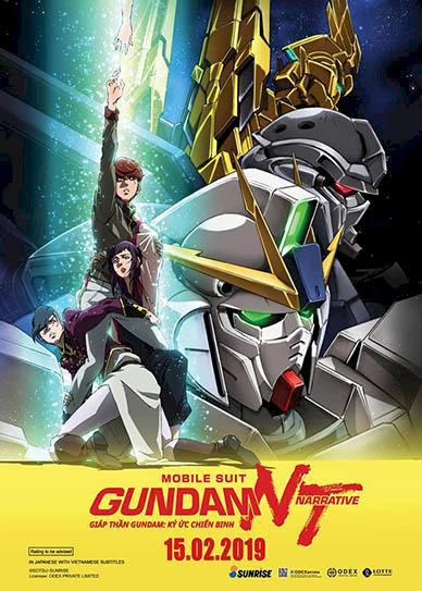 Mobile Suit Gundam Narrative Cover