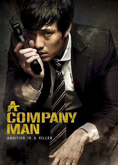 A Company Man Cover