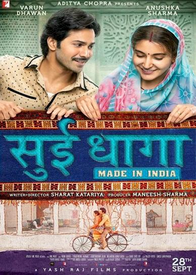 Sui Dhaaga: Made in India Cover