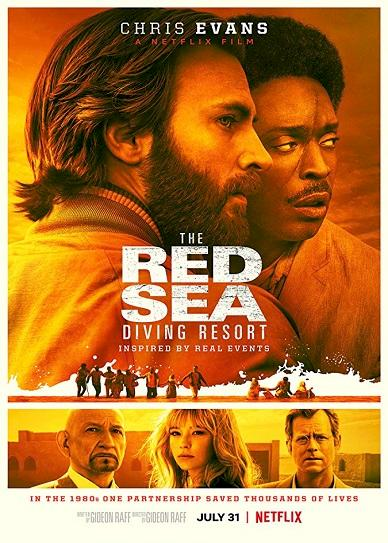 The Red Sea Diving Resort Cover