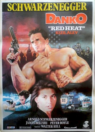 Red Heat Cover