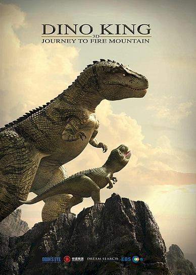 Dino King 3D: Journey to Fire Mountain Cover