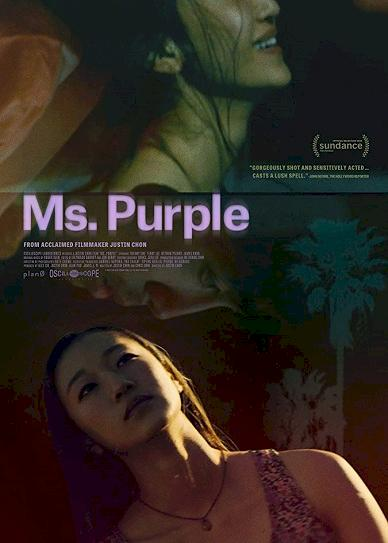 Ms. Purple Cover