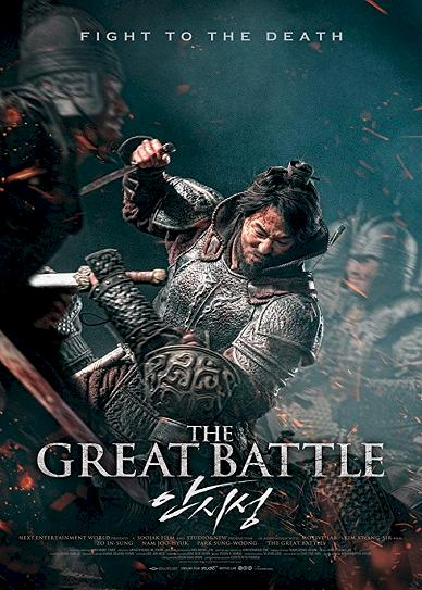 The Great Battle Cover