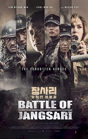 The Battle of Jangsari Cover