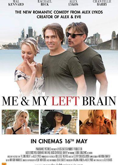 Me & My Left Brain Cover