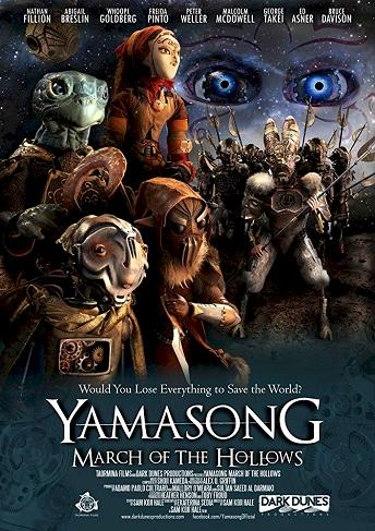Yamasong: March of the Hollows Cover
