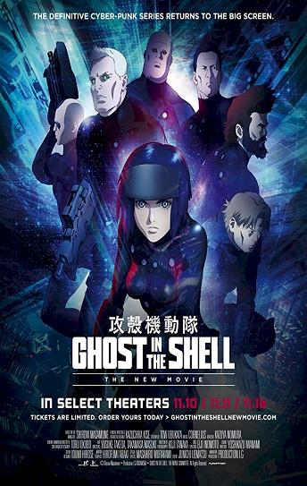 Ghost in the Shell: The New Movie Cover