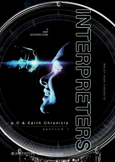 Interpreters: a C & Earth Chronicle - quantum 1 Cover
