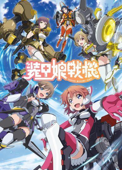 Danball Senki Anime Cover